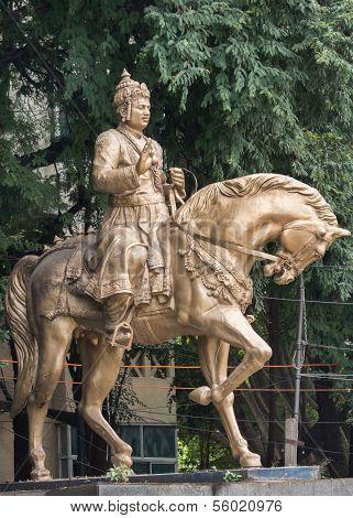 Statue Of Sri Basavanna In Bengaluru (portrait).