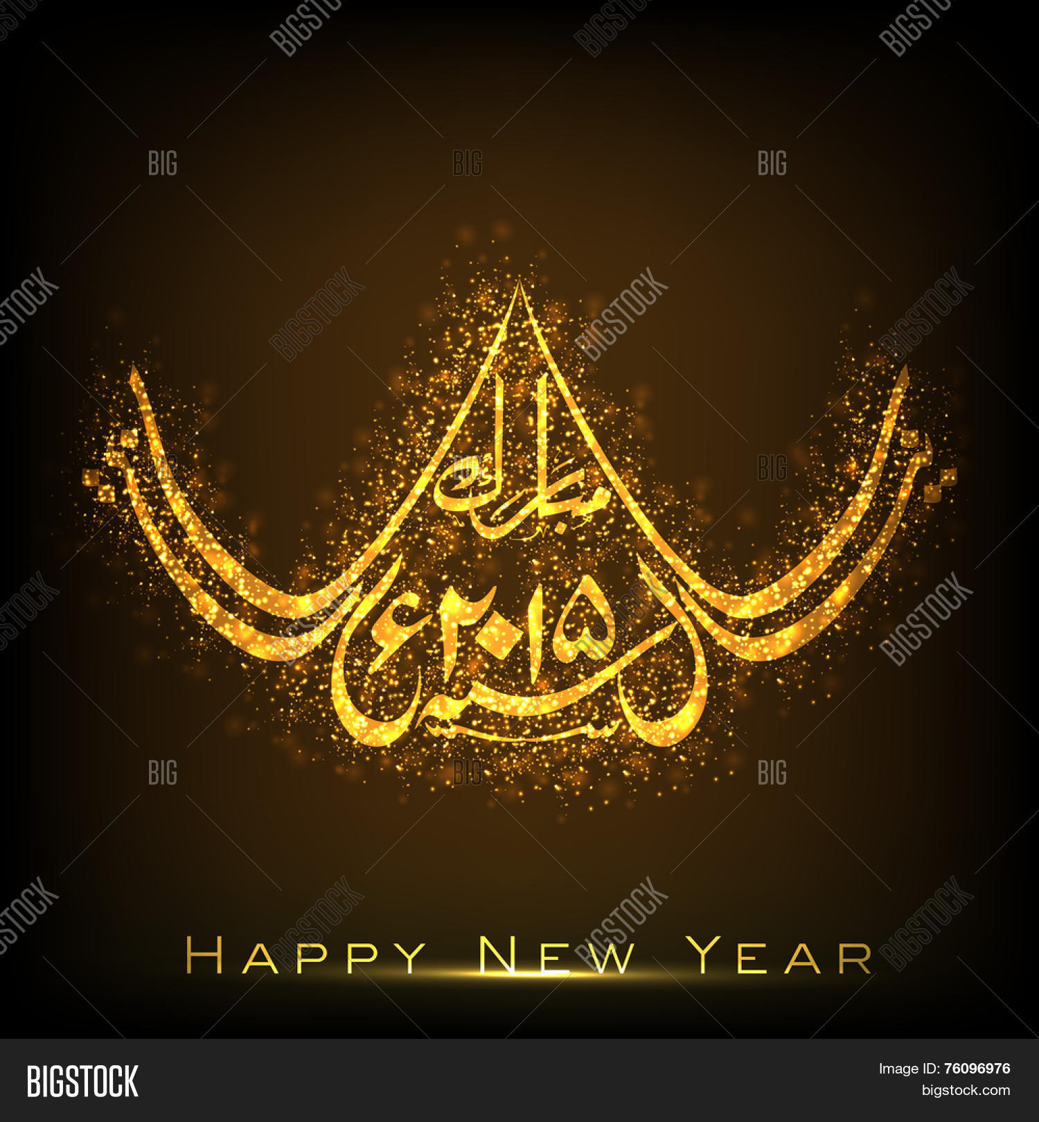 Shiny golden urdu vector photo free trial bigstock shiny golden urdu islamic calligraphy of text naya saal mubarak 2015 happy new year m4hsunfo