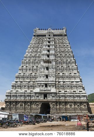 Eastern Gopuram Of Thiruvannamalai Temple