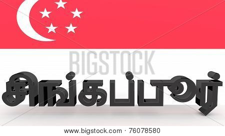 Tamil Characters Meaning Singapore