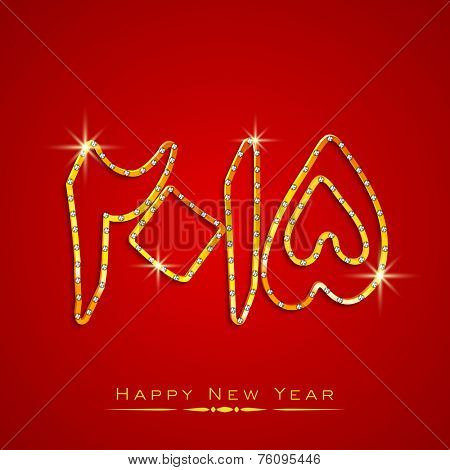 Shiny Urdu calligraphy of text Happy New Year 2015 on red background.