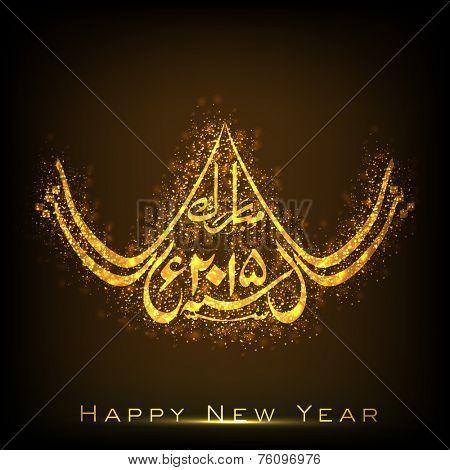 Shiny golden Urdu Islamic calligraphy of text Naya Saal Mubarak 2015 (Happy New Year), greeting card design.