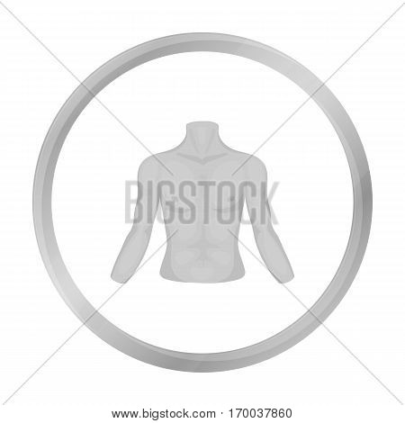 Chest icon in monochrome style isolated on white background. Part of body symbol vector illustration.
