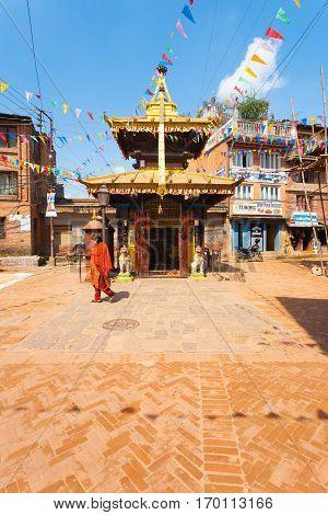 Bhaktapur Maha Laxmi Mandir Temple