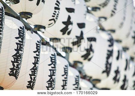 Japan, Tokyo, Senso-ji temple, row of lanterns, close-up