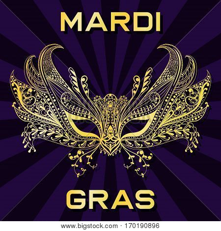 Carnival golden face mask on radial background for Mardi Gras invitation, greeting card. Patterned ornate vector illustration.