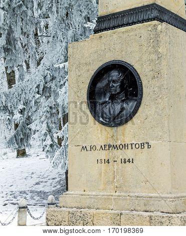 PYATIGORSK, RUSSIA - FEBRUARY 09, 2017: Closeup bas-relief russian famous poet Mikhail Lermontov (1814-1841)