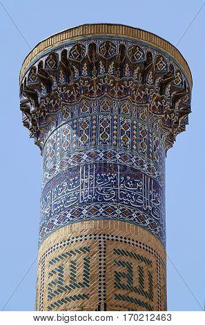 Minaret of Gur e Amir mausoleum, Samarkand, Uzbekistan