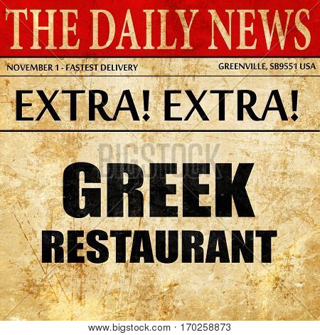 Delicious greek cuisine, newspaper article text