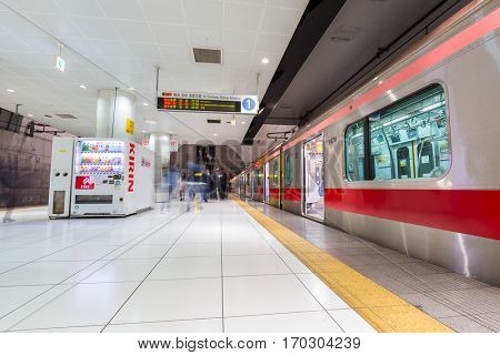 YOKOHAMA, JAPAN - NOVEMBER 7, 2016: Metro station of very popular Municipal Subway in Yokohama, Japan. Yokohama Municipal Subway is the metro network in the city of Yokohama, Japan