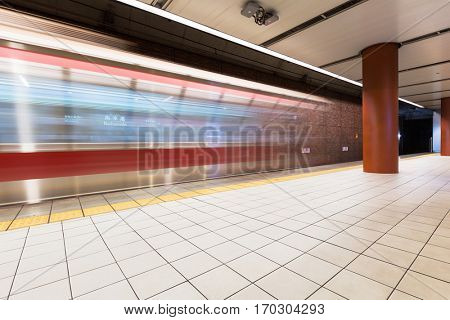 YOKOHAMA, JAPAN - NOVEMBER 7, 2016: Metro station of very popular Municipal Subway in Yokohama, Japan. Yokohama Municipal Subway is the metro network in the city of Yokohama, Japan