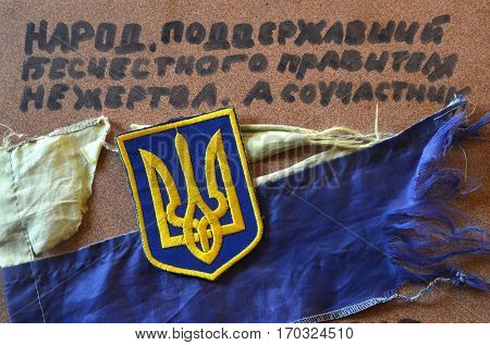 ILLUSTRATIVE EDITORIAL.Chevron of Ukrainian army. January 31,2017,Kiev, Ukraine
