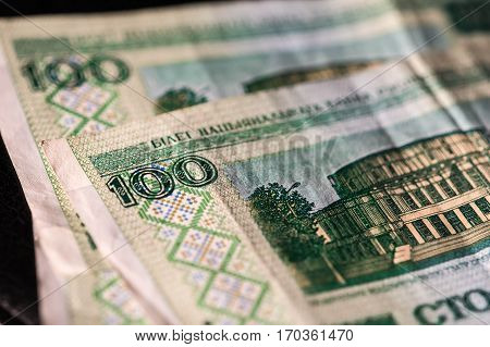 Belarusian Banknote In A Hundred Rubles Close Up