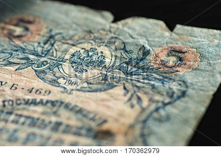 Obsolete Banknotes In Five Russian Rubles 1909 Close Up