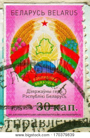 GOMEL, BELARUS, 1 FEBRUARY 2017, Stamp printed in Belarus shows image of The national emblem of Belarus, which replaced the historic Pahonia arms in a 1995 referendum, circa 2016.