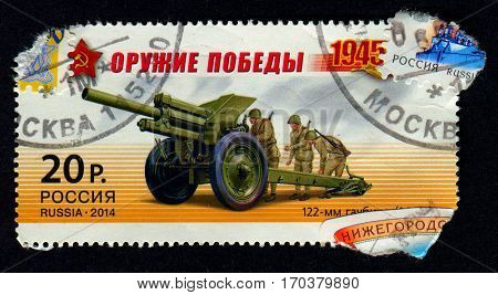 GOMEL, BELARUS, 1 FEBRUARY 2017, Stamp printed in Russia shows image of the 122 mm howitzer M1938 (M-30) was a Soviet 121.92 mm (4.8 inch) howitzer, circa 2014.