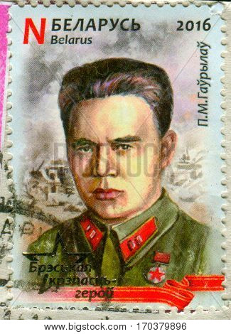 GOMEL, BELARUS, 1 FEBRUARY 2017, Stamp printed in Belarus shows image of the Pyotr Mikhaylovich Gavrilov(1900-1979)was a Soviet officer known as the hero of the Defense of Brest Fortress, circa 2016.