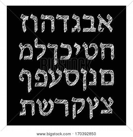 Chalk Hebrew font on a dark background. Alphabet. Vector illustration.