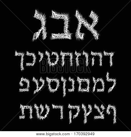 Hebrew alphabet. Thorny font. Letters Vector illustration