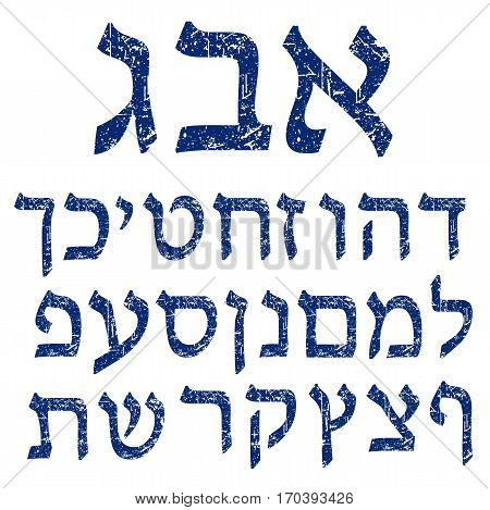 Blue shabby Hebrew font. Shabby Hebrew alphabet. The letters Jewish language.