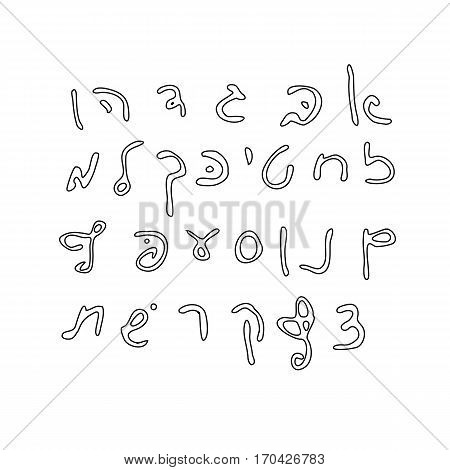 Uppercase letters Hand draw Hebrew. Jewish alphabet. Hebrew letters. Vector illustration on isolated background.