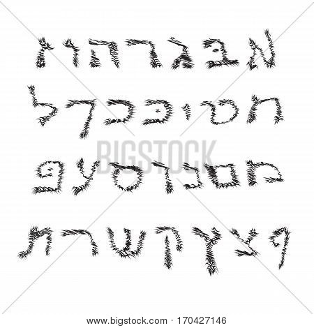 Hebrew Alphabet. Font Jewish hand draw. Graphic prickly letter. Vintage. Vector illustration on isolated background.