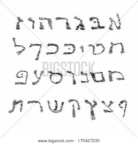 Hebrew Alphabet. Font hand draw. Graphic Hebrew letters. Vintage. Vector illustration on isolated background.