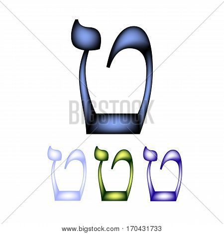 Hebrew font. The Hebrew language. The letter tet. Vector illustration on isolated background.