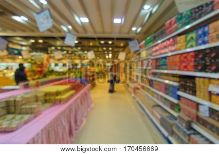abstract, aisle, background, big, blur, blurred, blurry, box, bright, building, business, buy, cargo, cart, colorful, company, composition, concept, consumer, container, customer, department, distribution, energy, food, grocery, industry, interior, large,