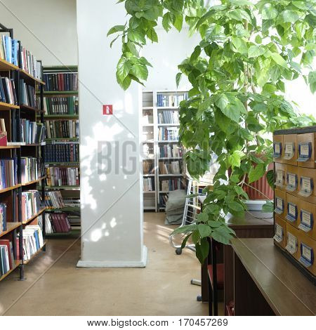 Moscow, Russia - February, 2, 2017: library catalog in public library in Moscow
