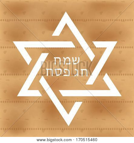 Passover greeting card with matzah and the Star of David. Pesach template for your design. Vector illustration