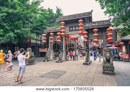 Chongqing China September 15 2015 : Unidentified tourists are walk for shopping in Ciqikou city of ancient and historical shophouses