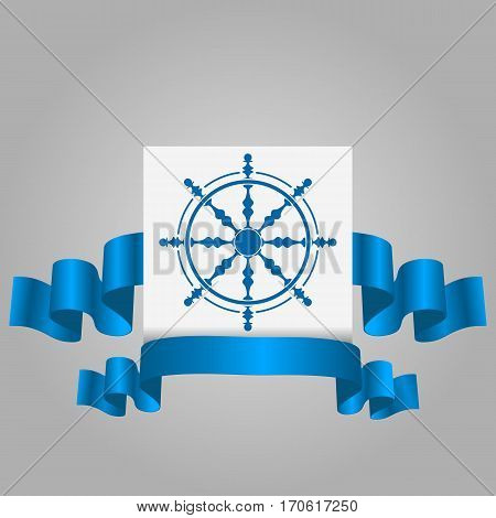 Blue Ship Steering Wheel Corporate Logo With Ribbon Vector Illustration Eps 10