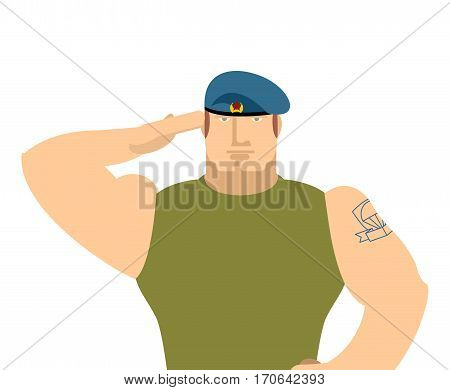 Russian Military Salute. Russia Soldiers Isolated. February 23 Illustration. Military Holiday. Defen