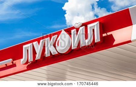 MOSCOW RUSSIA - JULY 11 2016: The emblem of the oil company Lukoil against the the blue sky. Lukoil is one of the largest russian oil companies