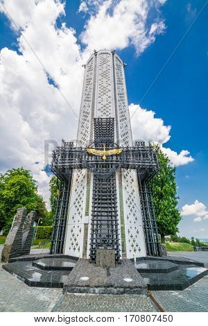 Kiev, Ukraine - July 31, 2016: National Museum Memorial To Holodomor Victims - Ukraine's National Mu