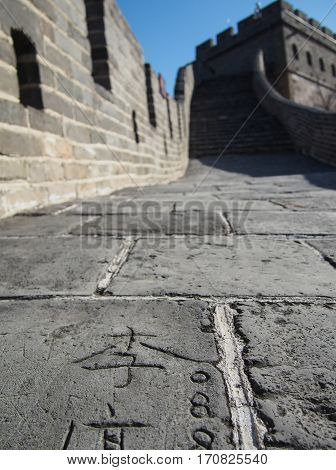 Grafitti carved into the stones that make up the Great Wall of China.