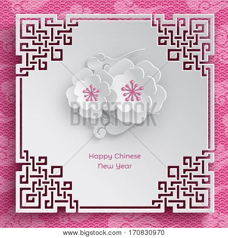 Oriental frame with two cherry blossoms on pink pattern background for chinese new year greeting card paper cut out style. Vector illustration caption chinese new year
