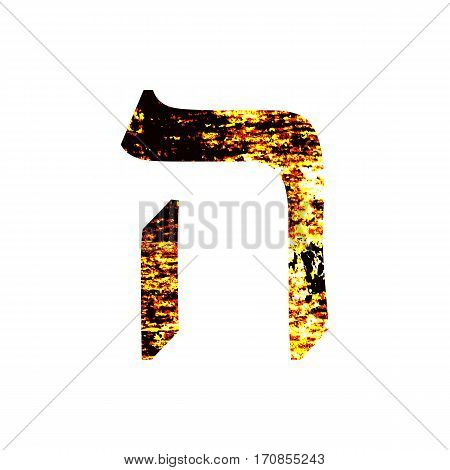 Hebrew letter Hei. Shabby gold font. The Hebrew alphabet.