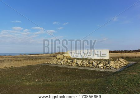 A roadside pointer to the outskirts of the village of Taman Temryuksky district Krasnodar Krai with the words