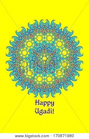 Happy Ugadi - beautiful card. Indian lunar new year's Day.