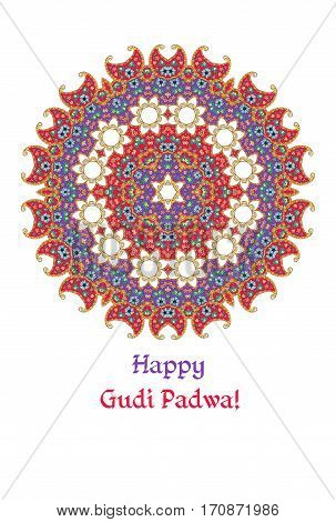 Happy Gudi Padwa - beautiful card. Indian lunar new year's Day.