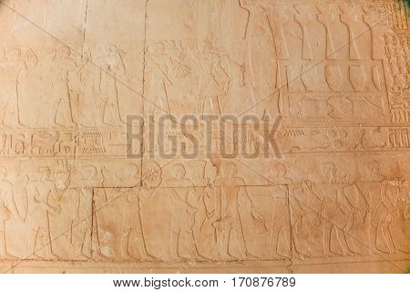 Engraved Egyptian Wall
