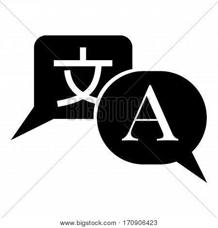 Chinese launguage icon. Simple illustration of chinese launguage vector icon for web