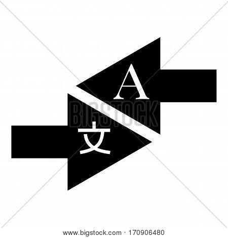 Interpretation icon. Simple illustration of interpretation vector icon for web