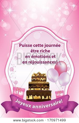 French birthday greeting card. May this day be rich in emotions and rejoicing! Happy Birthday. (Puisse cette journee etre riche en emotions et en rejouissances. Joyeux anniversaire!) Print colors used
