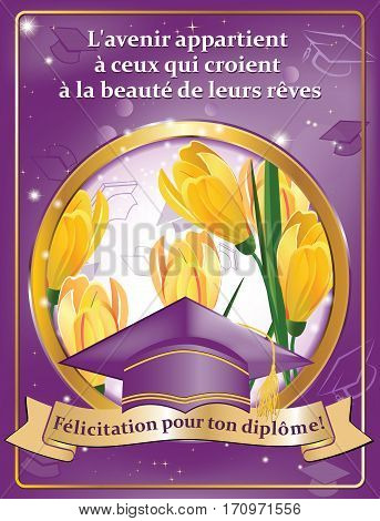French graduation greeting card with tlips and graduation cap Congratulations on your graduations! Print colors used