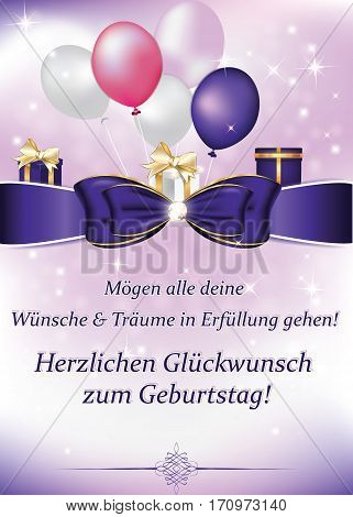 German Birthday greeting card with balloons and gifts. May all your Dreams and Wishes come true! Happy Birthday! Print colors used. Standard size of a postcard