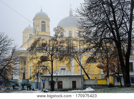 Cathedral of St. Alexander is the Catholic Church located in the city of Kiev the capital of Ukraine