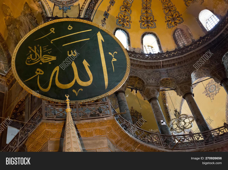 69252b84e0 Istanbul